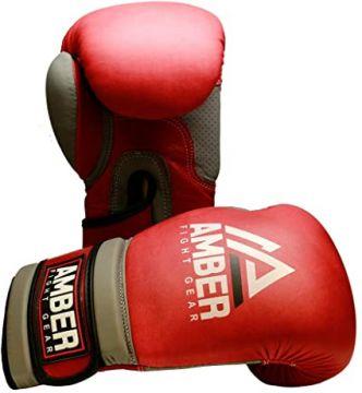 Amber Vintage Boxing Gloves 14oz